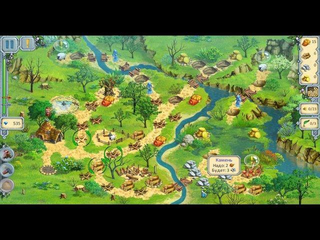 Королевство друидов - screenshot 3