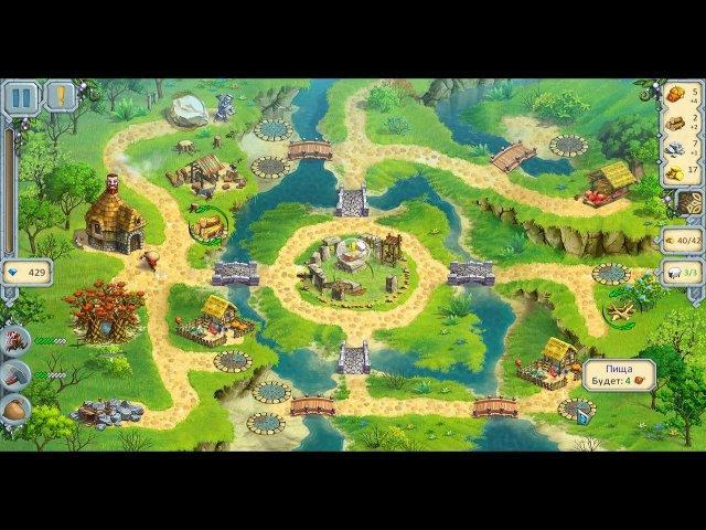 Королевство друидов - screenshot 6