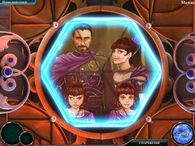 Повелительница глубин 3. Наследие Феникса. Коллекционное издание - screenshot 2