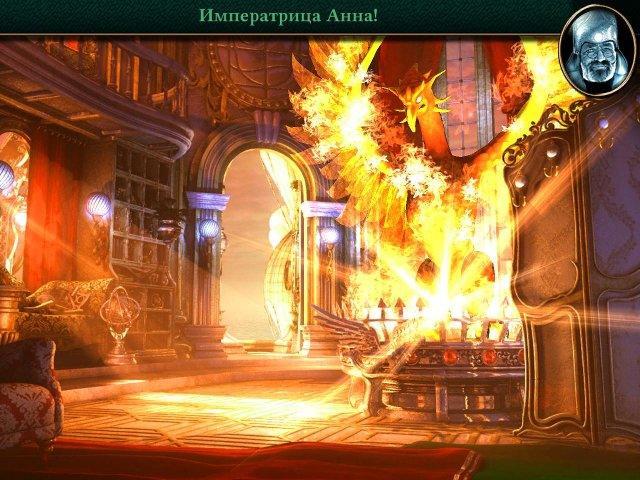 Повелительница глубин 3. Наследие Феникса. Коллекционное издание - screenshot 3