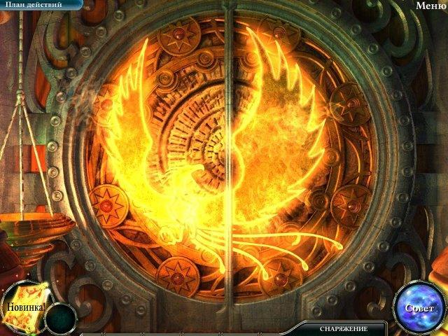 Повелительница глубин 3. Наследие Феникса. Коллекционное издание - screenshot 5