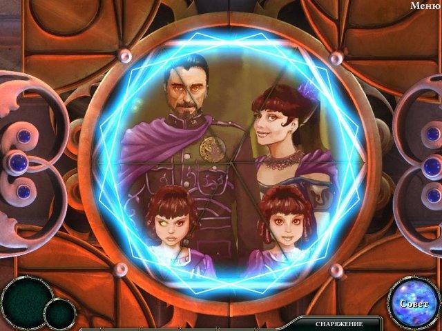 Повелительница глубин 3. Наследие Феникса - screenshot 1