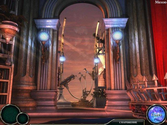 Повелительница глубин 3. Наследие Феникса - screenshot 2
