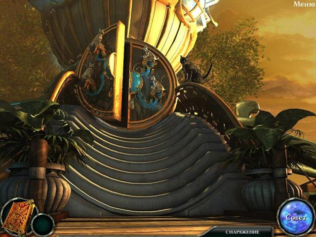Повелительница глубин 3. Наследие Феникса - screenshot 6