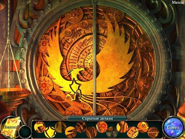 Повелительница глубин 3. Наследие Феникса - screenshot 7