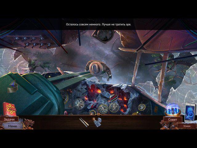Энигматис 3. Тень Кархалы. Коллекционное издание - screenshot 2