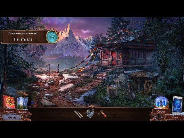 Энигматис 3. Тень Кархалы. Коллекционное издание - screenshot 5