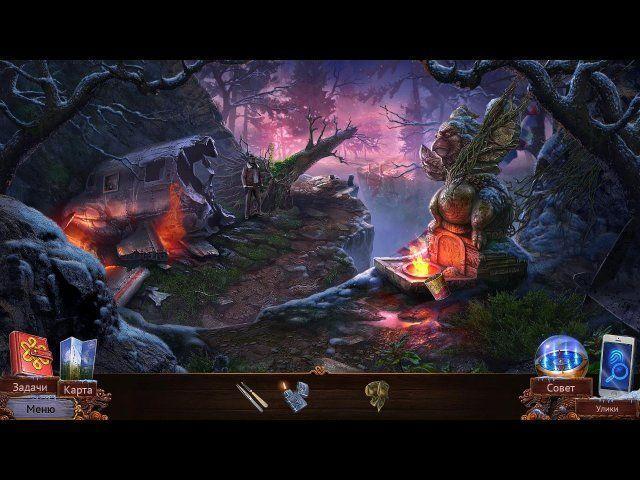Энигматис 3. Тень Кархалы - screenshot 3