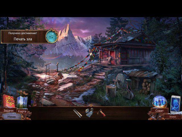 Энигматис 3. Тень Кархалы - screenshot 5