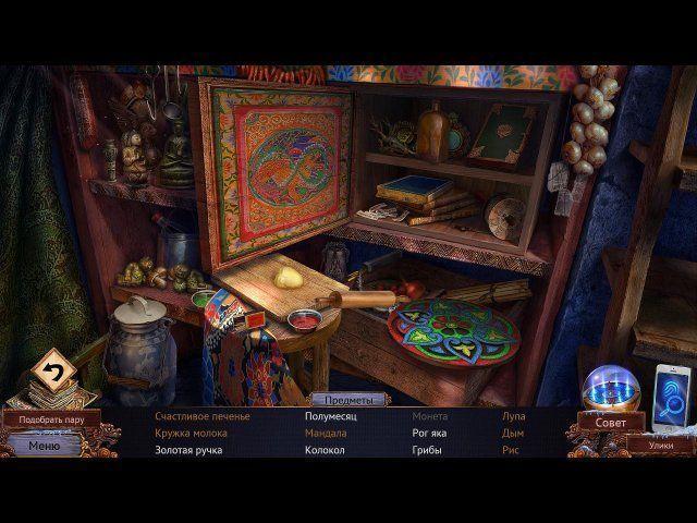 Энигматис 3. Тень Кархалы - screenshot 6