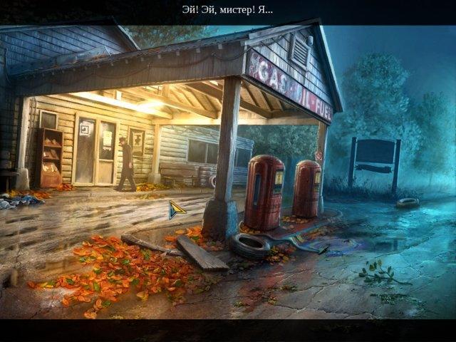 Энигматис. Призраки Мэйпл Крик. Коллекционное издание - screenshot 2