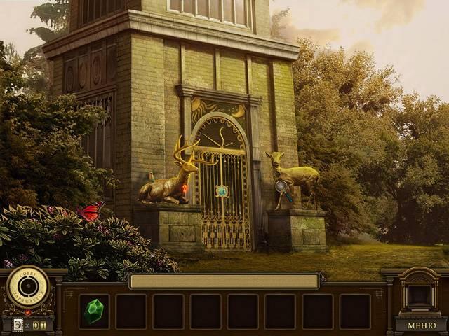Эстетика 2. Загадка часовой башни - screenshot 1