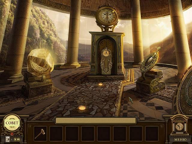Эстетика 2. Загадка часовой башни - screenshot 3