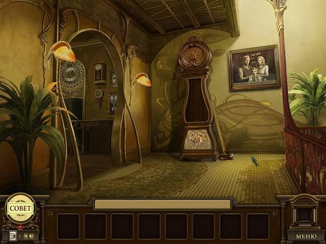 Эстетика 2. Загадка часовой башни - screenshot 4