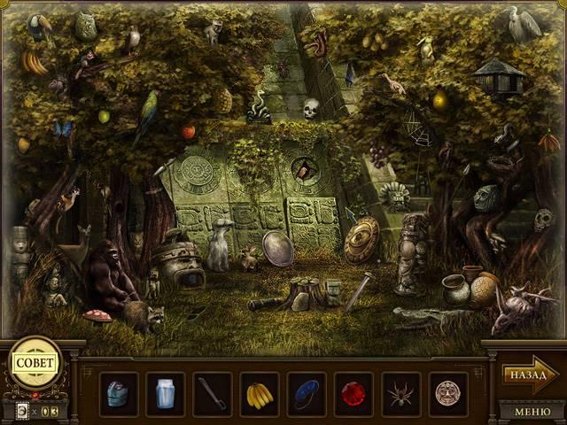 Эстетика 2. Загадка часовой башни - screenshot 7