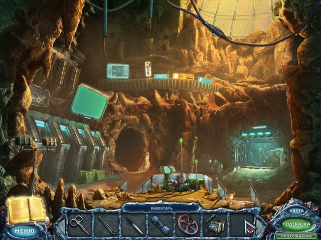 Путь в бесконечность. Новая Атлантида. Коллекционное издание - screenshot 5
