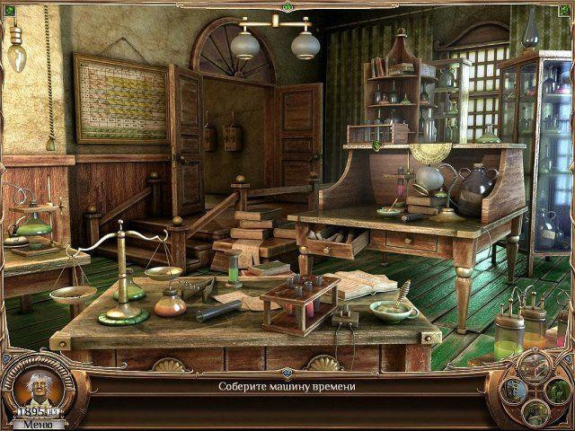 Тайны вечности - screenshot 2