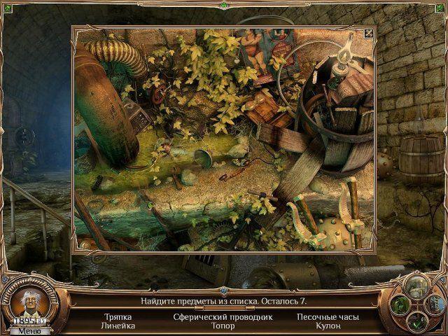 Тайны вечности - screenshot 3
