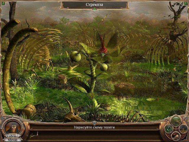 Тайны вечности - screenshot 5