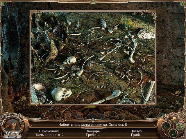 Тайны вечности - screenshot 6