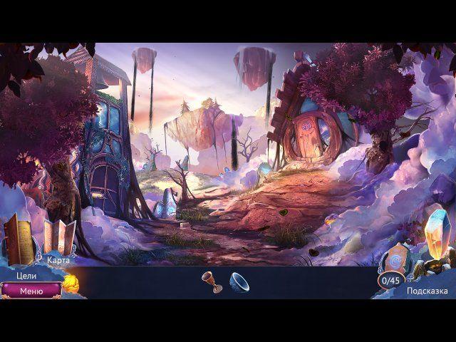 На закате. Наследие язычников - screenshot 5