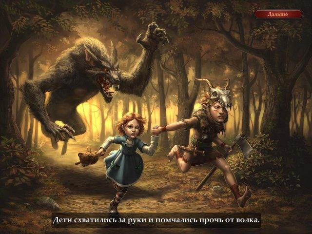 Ведьмочка Эви. Волшебное путешествие - screenshot 2