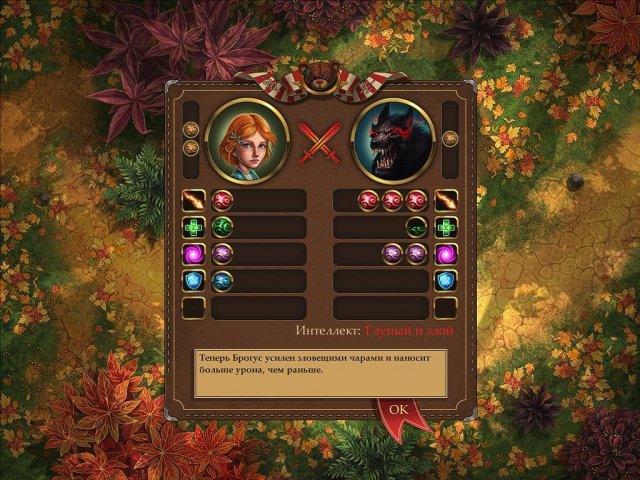 Ведьмочка Эви. Волшебное путешествие - screenshot 6
