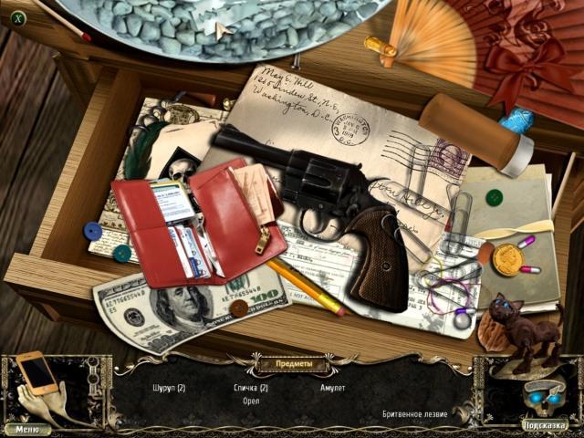 Экскурсии зла - screenshot 5