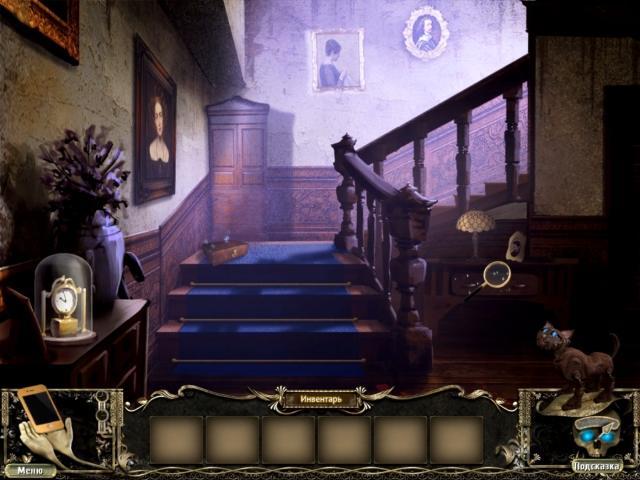 Экскурсии зла - screenshot 6