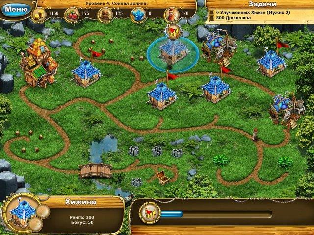 Сага о гномах - screenshot 2