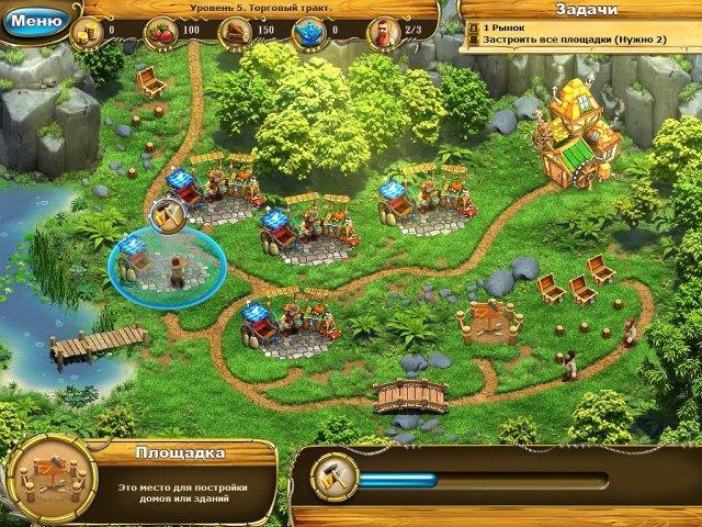 Сага о гномах - screenshot 3