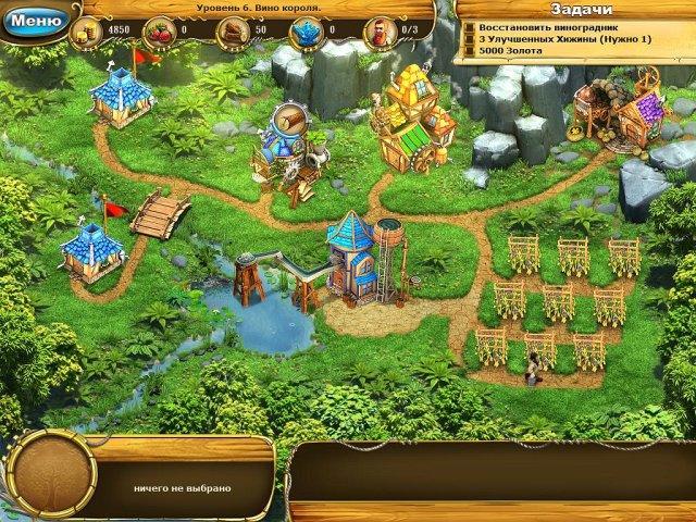 Сага о гномах - screenshot 4