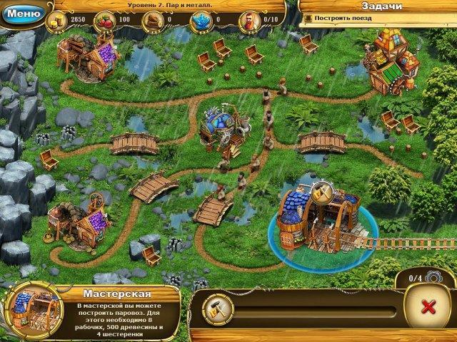 Сага о гномах - screenshot 5