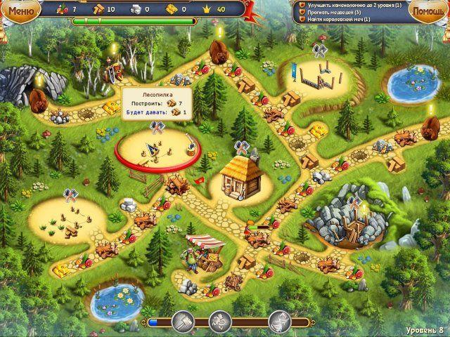 Сказочное королевство 2. Коллекционное издание - screenshot 1
