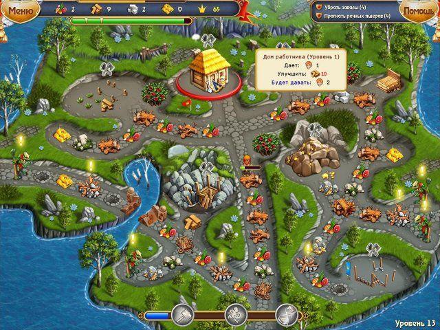 Сказочное королевство 2. Коллекционное издание - screenshot 4