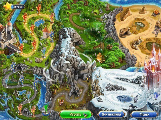 Сказочное королевство 2. Коллекционное издание - screenshot 7