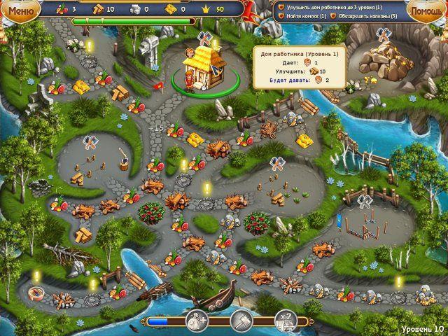 Сказочное королевство 2 - screenshot 3