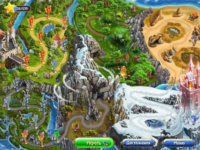 Сказочное королевство 2 - screenshot 5