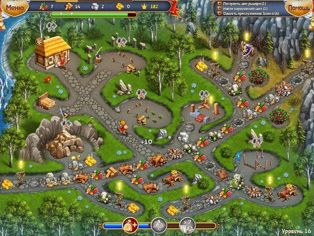 Сказочное королевство 2 - screenshot 6