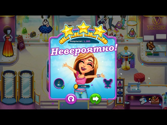 Fabulous - Angela's High School Reunion. Коллекционное издание - screenshot 1