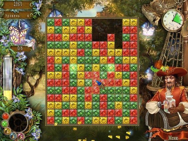 Сказочный остров - screenshot 1
