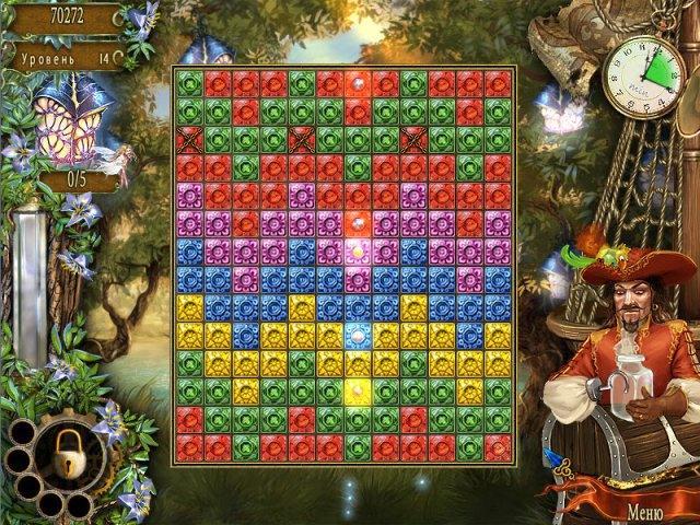 Сказочный остров - screenshot 2
