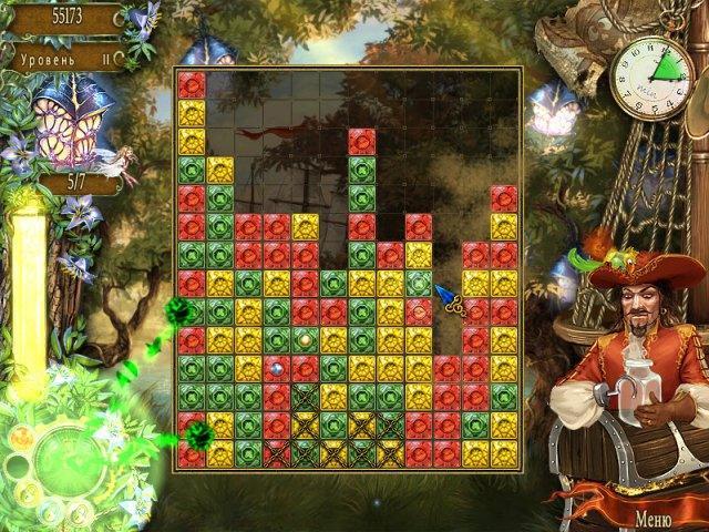 Сказочный остров - screenshot 3