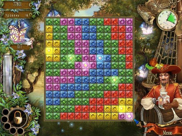 Сказочный остров - screenshot 4