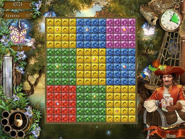 Сказочный остров - screenshot 5