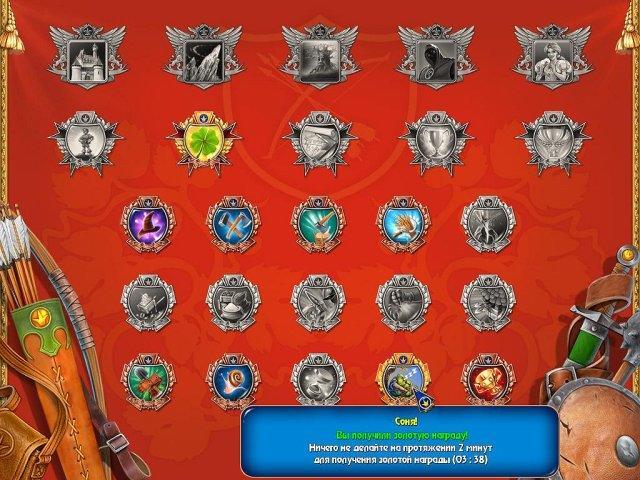 Сказочное королевство - screenshot 3