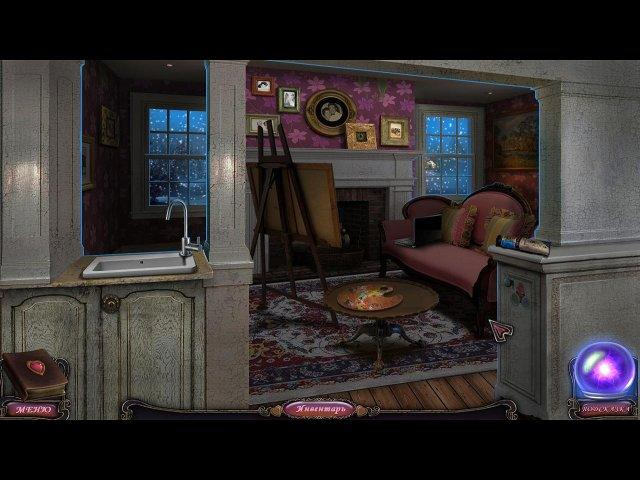 Семейные истории. Близнецы - screenshot 2