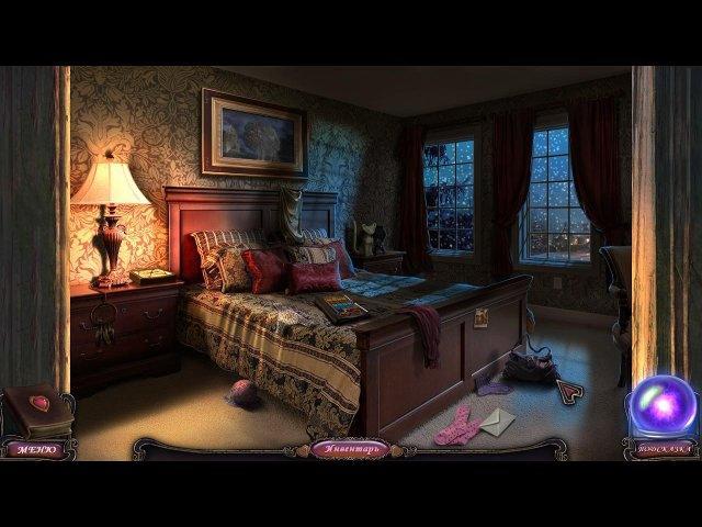 Семейные истории. Близнецы - screenshot 5