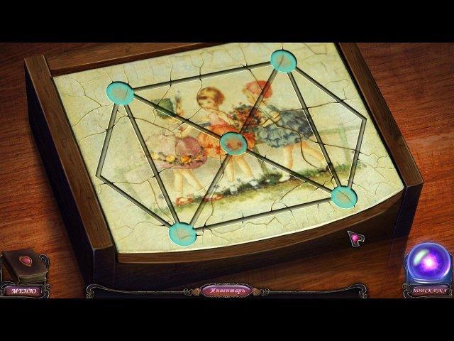 Семейные истории. Близнецы - screenshot 6