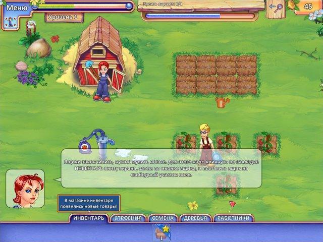 Farm Craft 2. Глобальный овощной кризис - screenshot 3